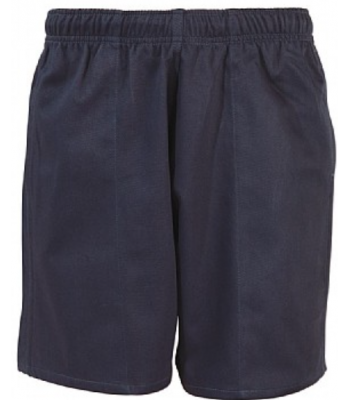 St Mary's PE Shorts (with school print)